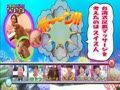 イカさまタコさま お引越し記念2時間SP 無料動画~2012年9月26日