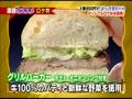 ぷっすま ぷっすま予算委員会!ロケ弁スターオーディション 動画~2012年12月14日