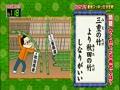 【HQ】復活!IQサプリ2013「天才軍団に立ち向かえ!最強スッキリ王決定戦SP」 2013.01.22